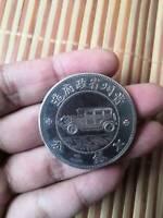"Republic of China  1928 year  ""Gui Zhou "" province  car  100% Silver Coin"