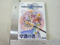 TALES OF GRACES Shugo no Sho Guide Japan Book Wii VJ *