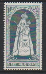 Belgium - 1967, Christmas stamp - M/M - SG 2039
