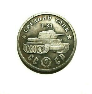 100 RUBLES 1945 TANK T-34***STALIN***SOVIET UNION***WW2***EXONUMIA SILVERED COIN