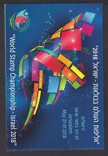 """2018 Israel Stamps. WSC-Israel 2018. Block """"Jerusalem Of Gold"""". Palmares FDC."""