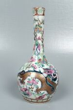 Antique Chinese Porcelain Vase w Enamel Painted Dragons - Pearl Flowers Plums PC