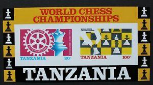 """Tansania: Michel Block-Nr. 54 """"Schach-WM"""" ABART -ungezähnt- 1986, postfrisch"""
