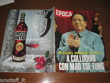 EPOCA 1971/1073=MAO TSE-TUNG=CINA=ISOLA GIAVA=IGOR STRAWINSKI=AGOSTINI MV AGUSTA
