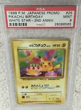 NEW Style Case PSA 9 HAPPY BIRTHDAY PIKACHU Promo 1998 #25 Japanese Pokemon