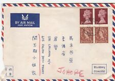 1969 - JOHORE, MALAYSIA MAIL COVER & STAMPS & CONTENTS