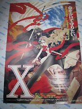 OVA Movie X/1999 Kamui Kotori Promotional Poster Japan Clamp Kodansha Toei