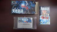 Super Famicom Terranigma Tenchi Sōzō boxed Japan SFC game US Seller