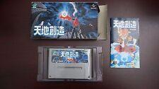 Super Famicom SFC Terranigma Tenchi Souzou boxed Japan import game US Seller