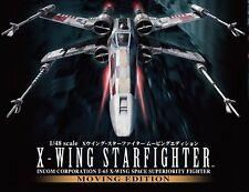 BANDAI Star Wars X Wing Starfighter Moving Edition 1/48 plastic model
