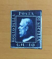 Sicily 1859 Ferdinand Ii Unused Forgery?