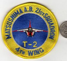 US Air Force Squadron Patch Matsushima Air Base 21st Squadron 4th Wing T-2 Japan