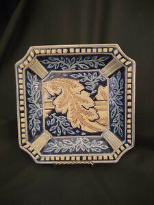 "Andrea by Sadek Square Dish Plate Leaf Pattern Tray Ceramic China 7.75"""