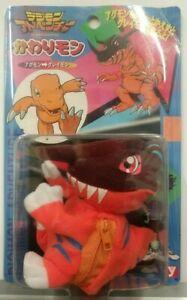 "Digimon Greymon Agumon 5"" Plush Bandai Japan Evolving Zipper *NEW*"