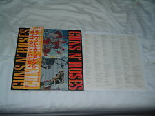 GUNS N' ROSES EP '88 Live From The Jungle RARE ORIGINAL BANNED ! JAPANESE IMPORT