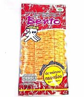 Bento Thai snack Squid Seafood Snack Sweet and Spicy Food 20g.
