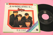 "BEATELS 7"" ALL MY LOVING JAPAN '70 MINT UNPLAYED MAI SUONATO TOP COLLECTORS"
