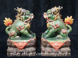 "8"" Old China Wucai Porcelain Dragon Kylin Kirin Chi-lin Qilin Animal Pair"