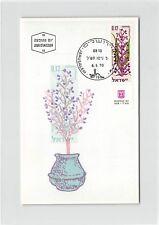 ISRAEL MK 1970 FLORA ORCHIS LAXIFLORUS ORCHIDS CARTE MAXIMUM CARD MC CM d9850