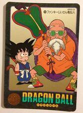 Dragon Ball Visual Adventure 94