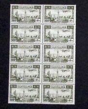 SYRIA SCOTT C133 BLK10 1947 MNH VF