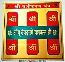 Vashikaran Yantra 3.5 X 3.5 Inch Shree Chakra To Attract Control Someone