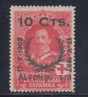 ESPAÑA (1927) NUEVO SIN FIJASELLOS MNH - EDIFIL 375 (10 cts + 25 cts) LOTE 4