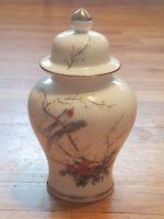 Vintage Ceramic Ginger Jar w/ Lid Blue & Red Birds & Floral Fine China Jay Japan