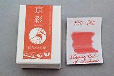 Kyo-iro Flaming Red of Fushimi Fountain Pen Ink