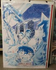 DETECTIVE CONAN MOVIE 23  - B1 size Japanese Original Movie Poster CASE CLOSED