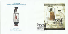 Greece 2017 -150 years National Archeological Museum - 6 Fdc's -unofficial 01303