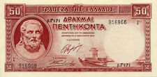 Greece P-168 50 drachmai 1941 AU