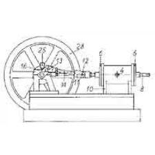 Bauplan Einfache Gleichstrom- Dampfmaschine Modellbau
