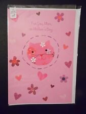 """Happy Mother's Day Card with Envelope """" For You Mom """"  (MD-128)"""