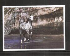 Nicaragua SC # 2185 Horses, Proud Heart. Souvenir Sheet  MNH