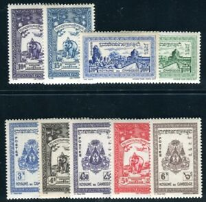 KAMBODSCHA 1954 31-50 mesit ** POSTFRISCH TADELLOS (F4752