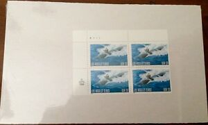 SUBMARINE ~ LOS ANGELES CLASS ~33c BLOCK OF 4 STAMPS~1999~SEALED / UNOPENED