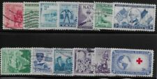 F/VF (Fine/Very Fine) Used US Stamps (1901-Now)