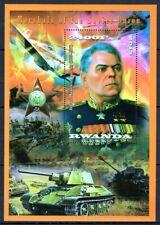 RWANDA 2013 MARSHALS OF THE WAR ALEKSANDR VASILEVSKY TANKS BATTLEFIEL STAMPS MNH
