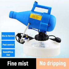 New Portable Electric ULV Fogger Sprayer Mosquito Killer Disinfection 1400W