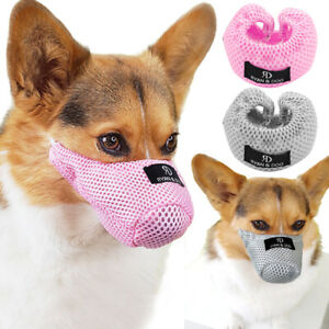 Soft Mesh Muzzles for Small Large Dogs No-Biting Barking Adjustable Mouth Cover