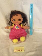 2012 SWEET DREAMS DORA THE EXPLORER BABY DOLL NIGHT TIME PLUSH SINGING TALKING