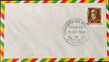 Bolivien Bolivia 1984**  Pfadfinder / Scouts  FDC Überdruck Overprint