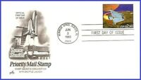 US #2543 U/A ARTCRAFT FDC   Priority Mail