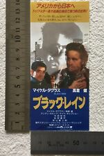 VINTAGE MOVIE TICKET STUB JAPAN BLACK RAIN 1989 Michael Douglas Ken Takakura F/S