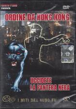 Dvd **ORDINE DA HONG KONG ♦ UCCIDETE LA PANTERA NERA** nuovo 1978
