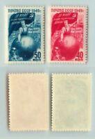 Russia USSR ☭ 1949 SC 1425-1426 Z 1391-1392 MNH raster squares . d8826