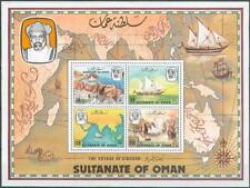 Oman 1981 ** bl.1 sinbad port port fort navires château ships