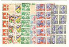 YVERT N° 1230 à 1234A blasons x 10 TIMBRES DE FRANCE Neufs **