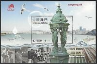 China Macau 2015 Sheetlet  Water and Life Stamps 水與生活